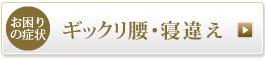 高輪台駅・品川駅近く!はり・きゅう・あんま・鍼灸・按摩・マッサージのことならアキュサリュート高輪へ!
