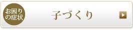 高輪台駅・品川駅近く!はり・きゅう・あんま・鍼灸・按摩・ぎっくり腰・寝違え・マッサージのことならアキュサリュート高輪へ!